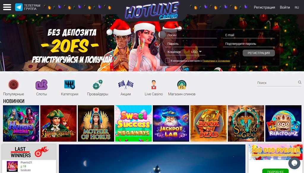 онлайн бет казино с бездепозитным бонусом