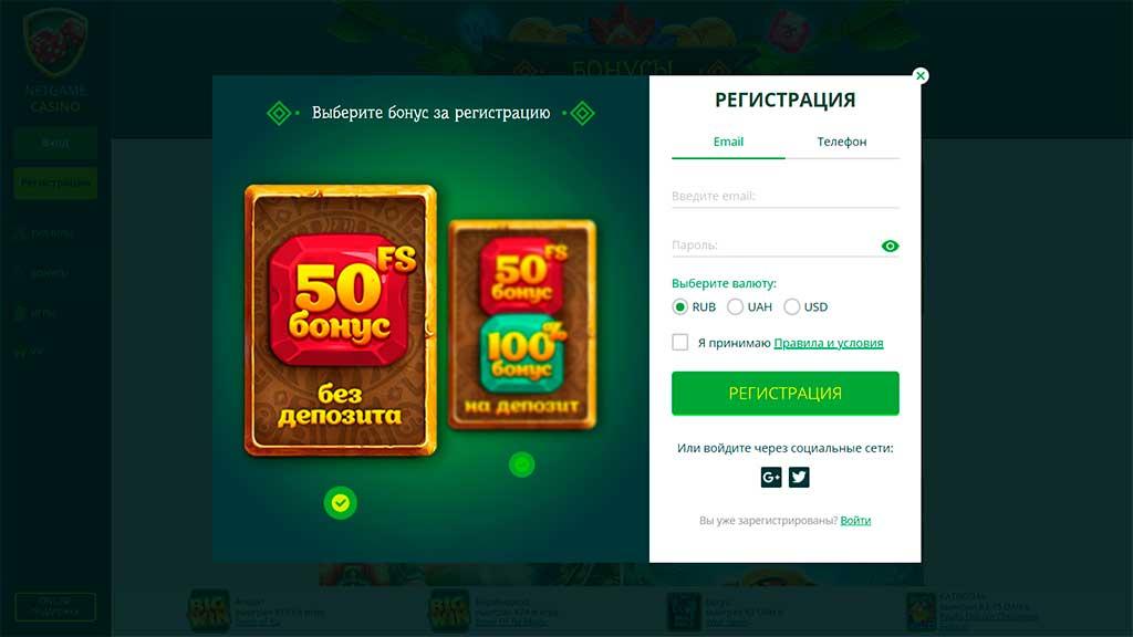 Казино онлайн с бонусами за регистрацию без депозита в казино ограбление казино играть